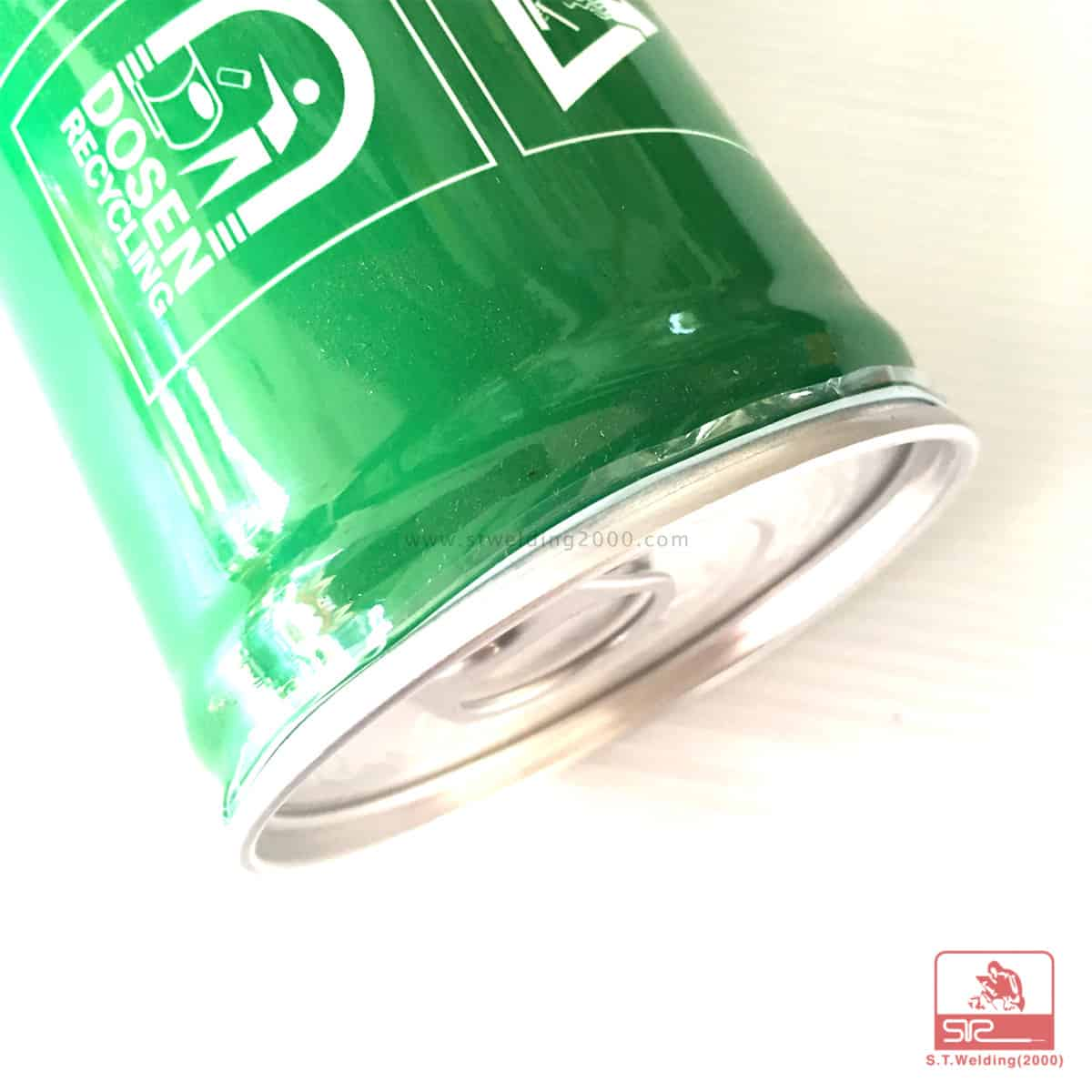 Hilco aluminil si 12