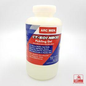 น้ำยาขัดสแตนเลส ARCMEN 501